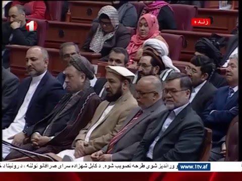 Afghanistan Dari News 4.25.2016 خبرهای افغانستان