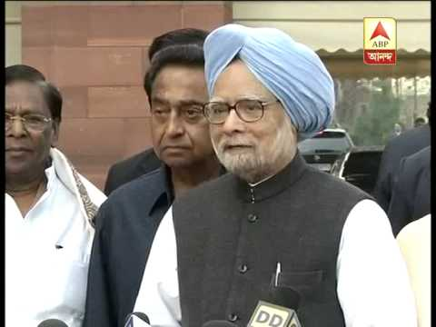 Manmohan seeks cooperation of all parties to run parliament successfuly