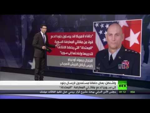 واشنطن.. خطط لدعم المعارضة السورية عسكريا