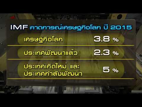 Thailand Economic Outlook 2015 Final