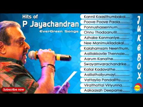 Hits of P Jayachandran Evergreen Songs Jukebox