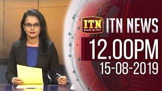 ITN News 2019-08-15   12.00 PM