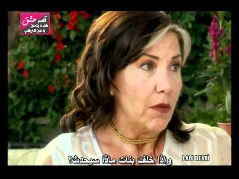 المسلسل التركي ليلى - الحلقة 1 - حصري لـ شبكة قصة عشق