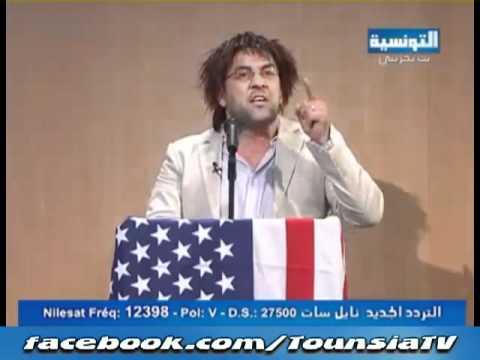 خطاب فؤاد لتيم | Tounsia TV