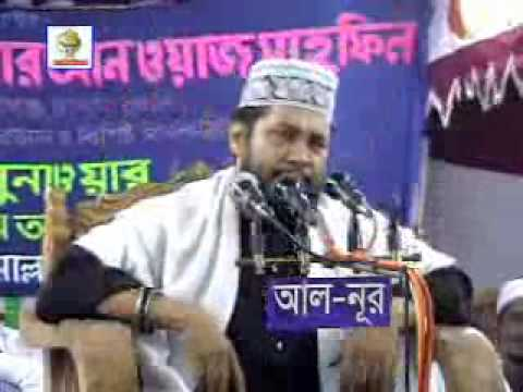 Bangla Waz Tarek Monowar 2012 Part2 video