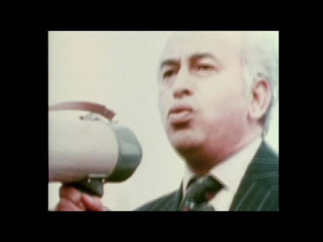 Bhutto's Last Words before being hanged