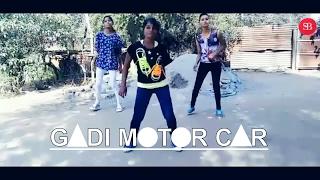 GADI MOTOR CAR (Girls Version)    NAGPURI sadri DANCE VIDEO    Sadri BuZz