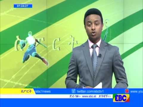 Sport Afternoon news from EBC Feb 17 2017