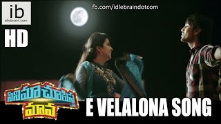 download lagu Cinema Choopista Maava E Velalona Song - Idlebrain gratis