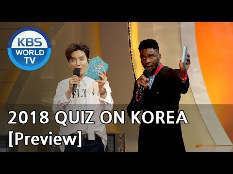 2018 Quiz on Korea | 2018 퀴즈 온 코리아 [Preview]