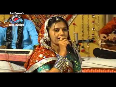 Saptapadi (Lagna Geet) By Surabhi Ajit Parmar.