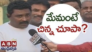 Visakha People Opinion On TDP's No Confidence Motion Against NDA | Public Point