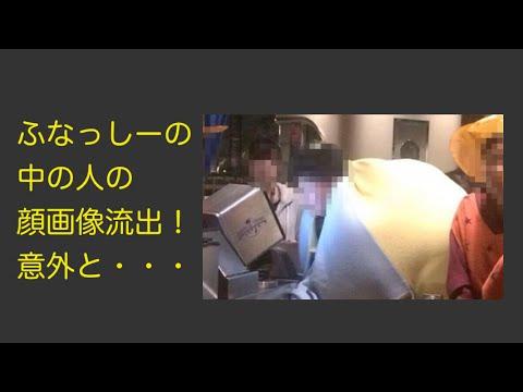 芸能ニュースチャンネルX ふなっしーの中の人の顔画像ついに流出!!!意外と・・・ 芸能ニュースチ