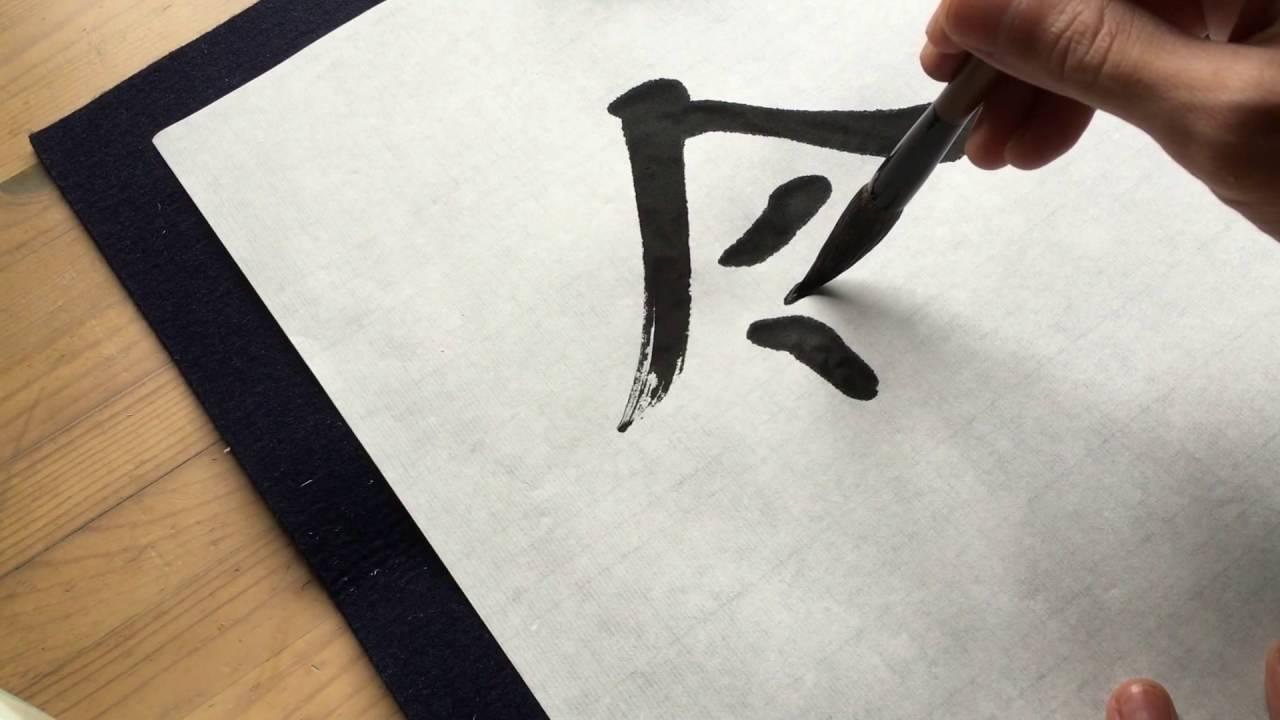 emily in japanese writing