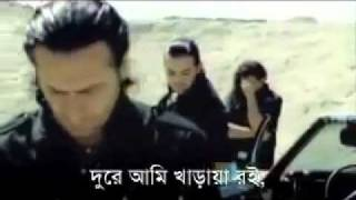 Arabic/Turkish music with Bangla subtitle 100% funny