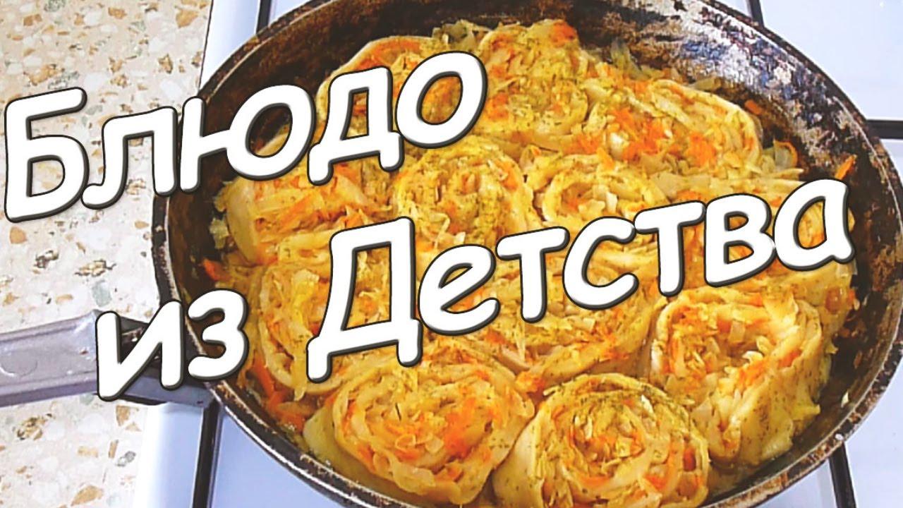 Рецепт салата цезарь с капустой белокочанной