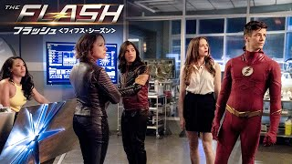 THE FLASH / フラッシュ  シーズン5 第13話