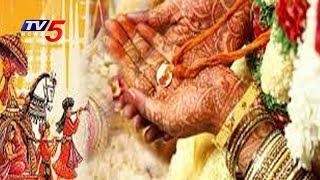 Smt Jonnalagadda Jyothi Vivaha Vedika | Jyothi Matrimony | 24.03.2018