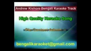 Sobai To Valobasha Chay Karaoke Andrew Kishore