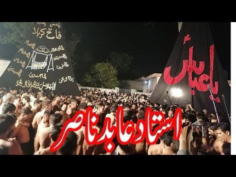 Ustad Abid Nasir - Noha Tang Galiyan Sang Mawan  -  G6/2 Islamabad 22 February 2020