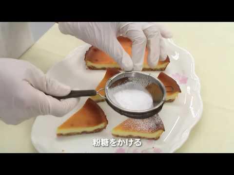 【甘味王のレシピ】ベイクドチーズケーキ