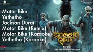 Jackson Durai - Jukebox | Sathyaraj, Sibiraj | Siddharth Vipin | Dharani Dharan