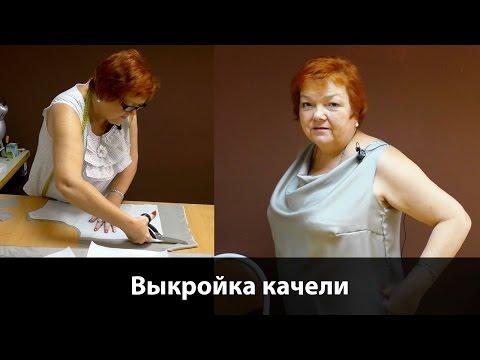 Выкройка качели на блузке или платье