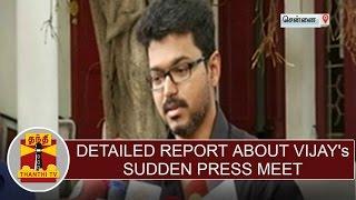 Detailed report about Actor Vijay's sudden press meet about demonization