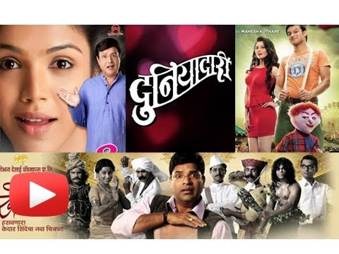 Watch Top 5 Big Marathi Movies Releasing In Monsoon 2013!