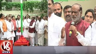 BJP Laxman Hoists National Flag At BJP Office In Hyderabad - 72nd Independence Day  - netivaarthalu.com