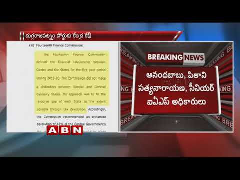 AP Govt Serious on Centre Counter Affidavit over AP Bifurcation
