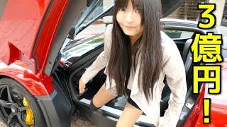 LaFerrari in Japan!! I tried sitting it. ( ^ ^ )/