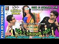 Koy Gadi//New Latest Santali Traditional HD Video Song-2019//Album-ENA E DANGUA KULI