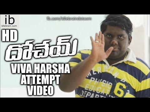 Dohchay - Viva Harsha Attempt video