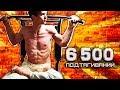 6500 подтягиваний за 30 дней Трансформация тела Подтягивания mp3