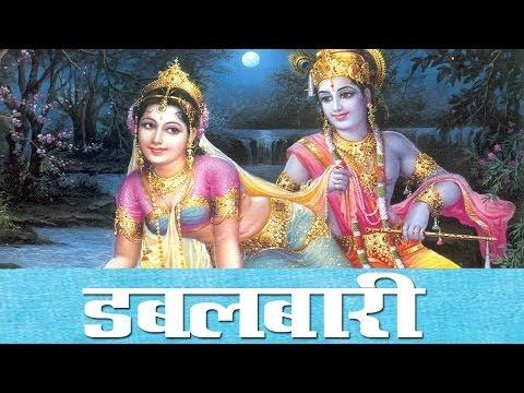 Radhe Sambhal Tujhya Ga Toryala | Sakshi Nalavade | Dabal Bari Bhajan video