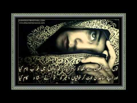 Attaullah Khan Essakhailvi Bewafa Youn Tera Muskorana Part 1