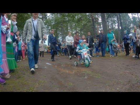 Модель велосипеда -кручу педали.Заезд карапузов.  День села Тангуй 2018