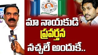 Face To Face With Bommireddy Raghavendra Reddy Over Regin To YCP Party