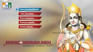 Ramachandrudithadu - Sri Rama Bhakthi Geethalu - Lord Rama Songs