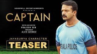 Jayasurya Character Teaser | Captain | Prajesh Sen | Gopi Sundar | Goodwill Entertainments