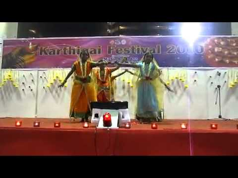 Radhai manathil choreographed by Gayathri Mani