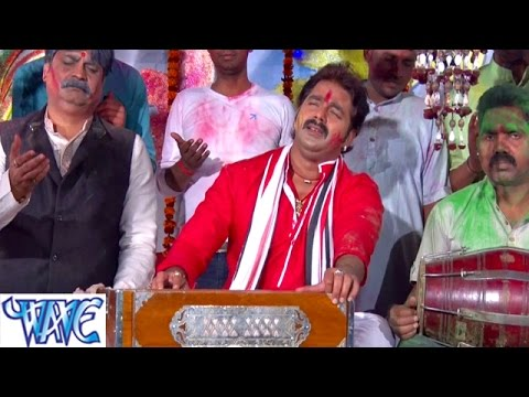 Sada Aanad Rahe  सदा आनंद रहे - Pawan Singh - Bhojpuri Hot Holi Songs Hd video