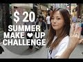 $20 Shopping Challenge for Summer Makeup In MYOUNG-DONG(명동) !