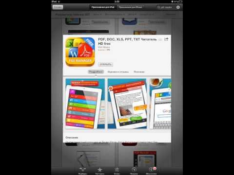 Скачать Электронные Учебники На Андроид