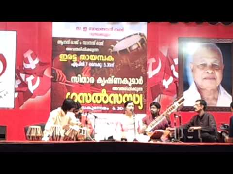 Sithara Ghazal concert at Calicut CPIM 20th Party Congress, aaj jane ki zid na karo