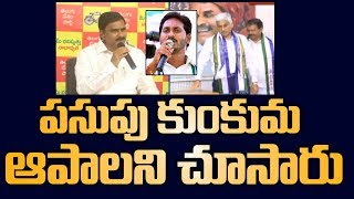 TDP Leader Devineni UmaMaheswarao Counter to YCP Vijay Saireddy controversial Comments | hmtv