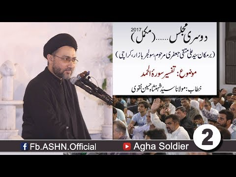 2th Majlis aza 1439 by Mualana Shahenshah Hussain Naqvi