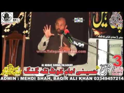Zakir Ali Abbas Alvi | Majlis 3 Jamad Sani 2019 Talagang |