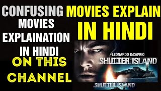 SHUTTER ISLAND MOVIE EXPLAINED IN HINDI